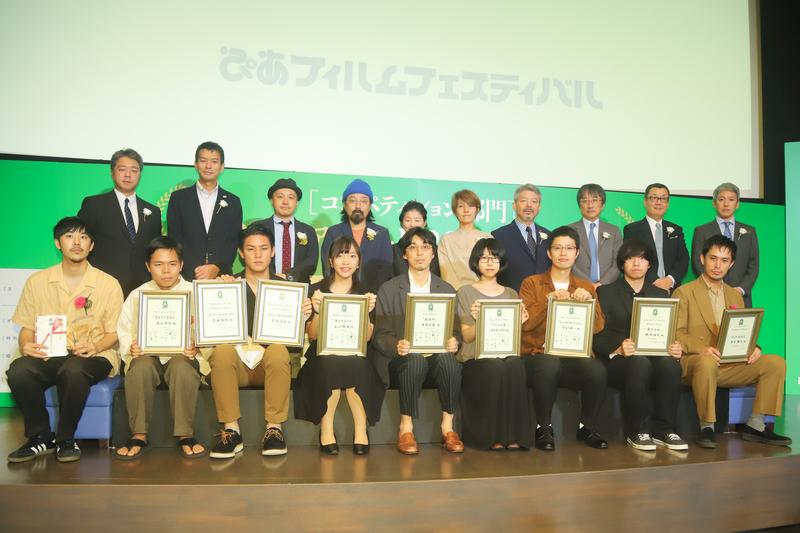 白石和彌監督が激賞!PFFアワード2019グランプリは中尾広道監督「おばけ」