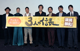 "TAKAHIRO、「3人の信長」で共演の市原隼人の""巨乳""にドキッ「女風呂かと…」"