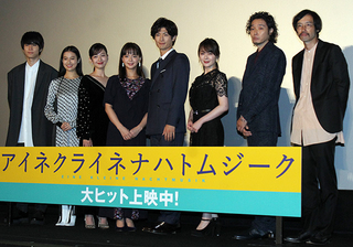 三浦春馬、斉藤和義の主題歌生披露に感激「ぜいたくな時間でした」
