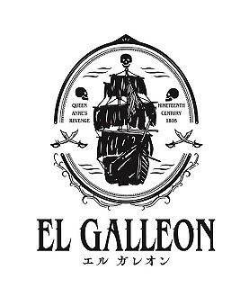 新作公演「El Galleon~エルガレオン~」 の詳細発表