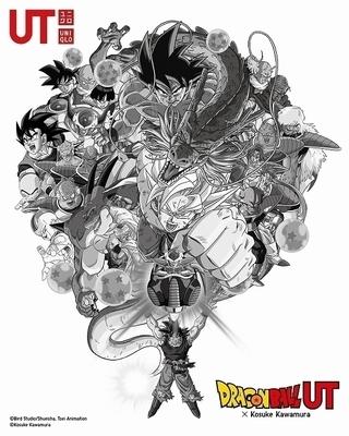 「ドラゴンボール」×ユニクロUTがコラボ コラージュアーティストの河村康輔によるデザインも