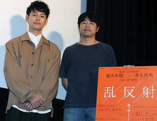 妻夫木聡、「乱反射」劇場公開に満願「お客さんいる限り生き続けられる」