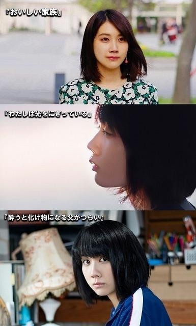 注目女優・松本穂香の魅力は? 映画監督たちが証言「猫背だけど、心の芯はまっすぐ」