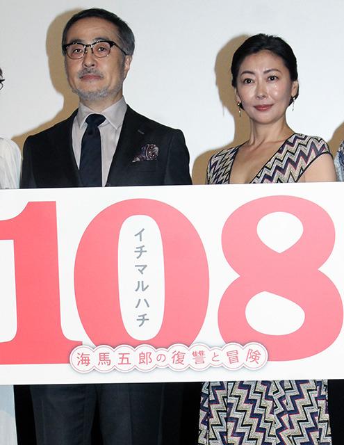 松尾スズキ、挑戦のR18指定「108」に手応えも自虐「悪い感想は胸に秘めて」 - 画像2