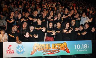 上田慎一郎監督、長編第2作は日本最大級劇場で完成披露「船出としてふさわしい」