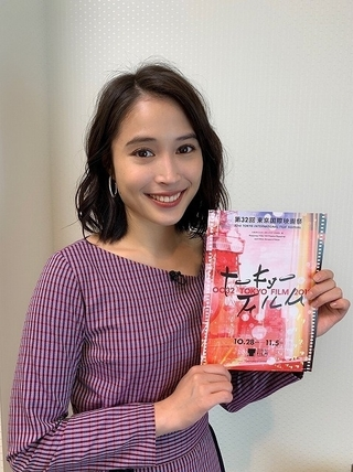 広瀬アリス、第32回東京国際映画祭のフェスティバル・ミューズに就任