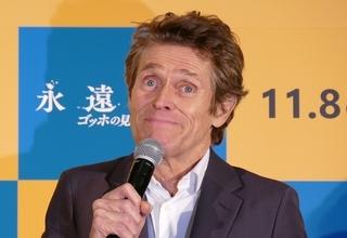 ゴッホ役でベネチア男優賞に輝いたウィレム・デフォー、17年ぶりの来日!