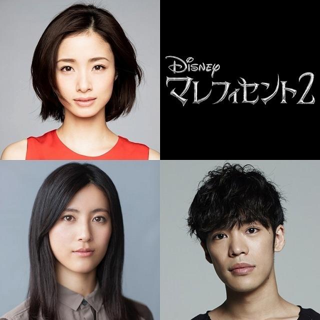 上戸彩&福田彩乃「マレフィセント2」で日本語版声優続投 小野賢章も参戦決定