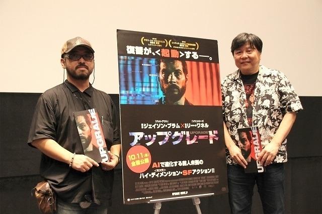 (左から)清水崇監督、大森望氏