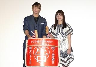 平野紫耀、続編製作に意欲!「かぐや様は告らせたい」動員130万人、興収16億円突破