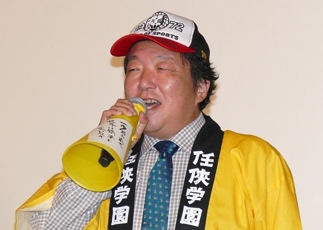 監督 木村 ひさし
