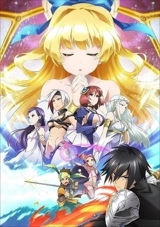 「慎重勇者」キービジュアルに新キャラ多数登場 10月2日放送開始決定