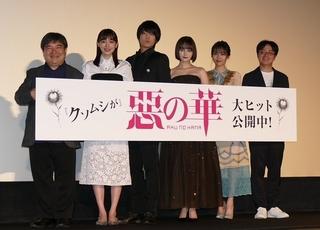 伊藤健太郎、主演作「惡の華」は「最高ですよね!」 共演した玉城ティナはやっぱり怖い?
