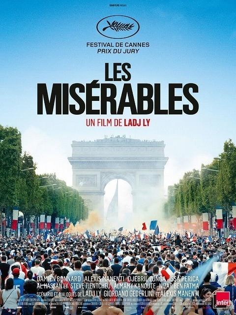 【パリ発コラム】カンヌで話題、パリ郊外暴動事件描く「レ・ミゼラブル」 アカデミー賞フランス代表に