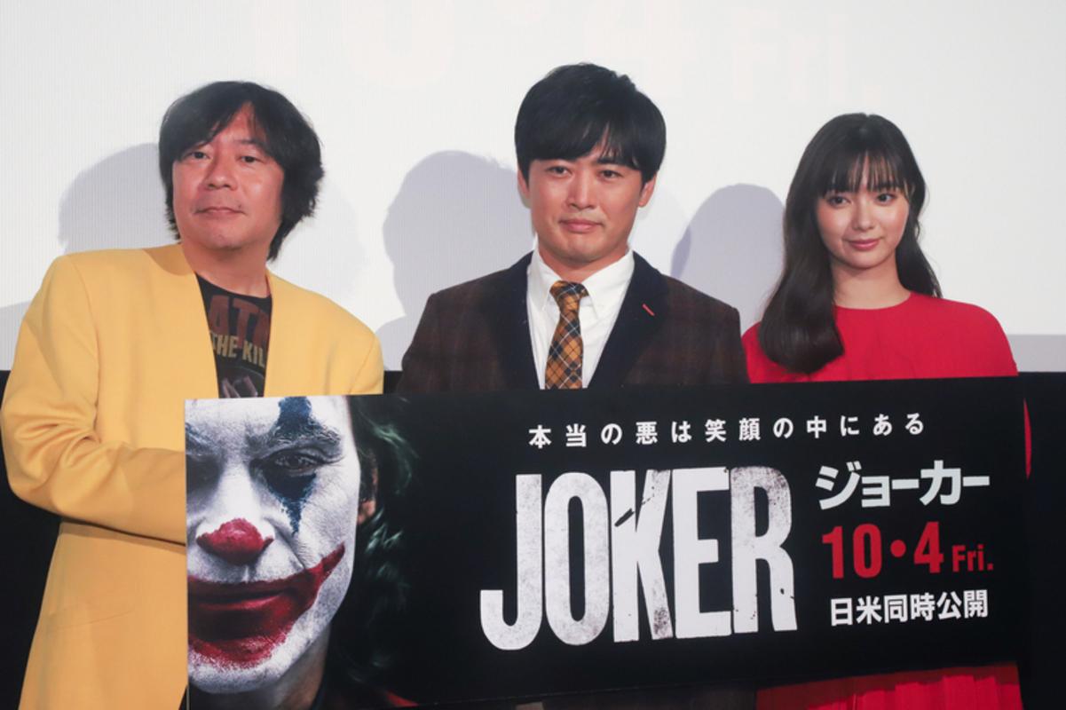 渋谷 映画 ジョーカー