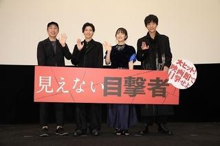 「見えない目撃者」吉岡里帆の熱演に家族が心配「それ以上踏み込まないで」