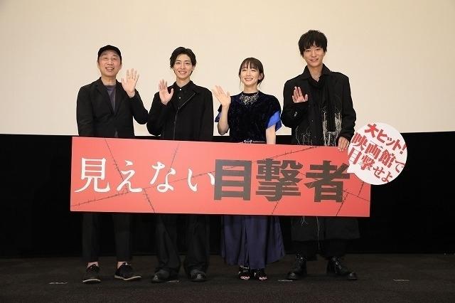 (左から)森淳一監督、高杉真宙、 吉岡里帆、浅香航大