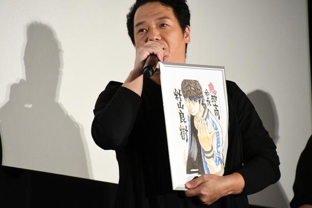 山田裕貴「クローズ」「WORST」原作者・高橋ヒロシの直筆イラストに大感激!