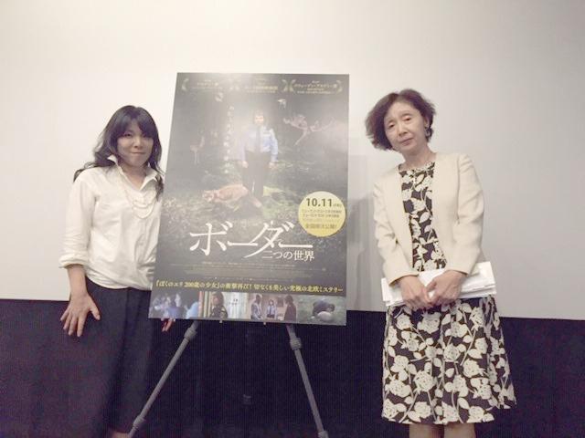 映画ジャーナリストの立田敦子氏(左)と、津田塾大学教授の大島美穂氏