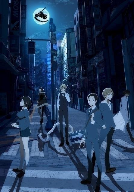TVアニメ化10周年で「デュラララ!!」舞台化 20年4~5月に東京、愛知、大阪で公演