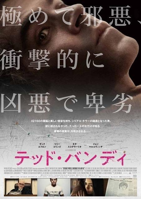 """""""シリアルキラー""""の語源となった 希代の殺人鬼を描く"""