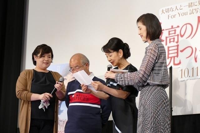 吉永小百合、亡き父に思いはせる 主演作「最高の人生の見つけ方」を見てもらいたかった - 画像6