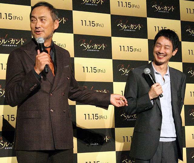 渡辺謙「ベル・カント」に感じた宿命、加瀬亮の役名「ゲン・ワタナベ」には「違うのないの?」 - 画像4