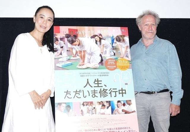河瀬直美監督、ドキュメンタリー映画界の巨匠と再会し東京五輪映画に決意新た - 画像1