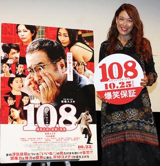 LiLiCo、松尾スズキの前妻役に納得も本音!?「高級デリヘルが良かった」