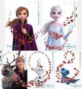 「アナと雪の女王2」日本オリジナルキャラポスター 初登場となるサラマンダーの姿も