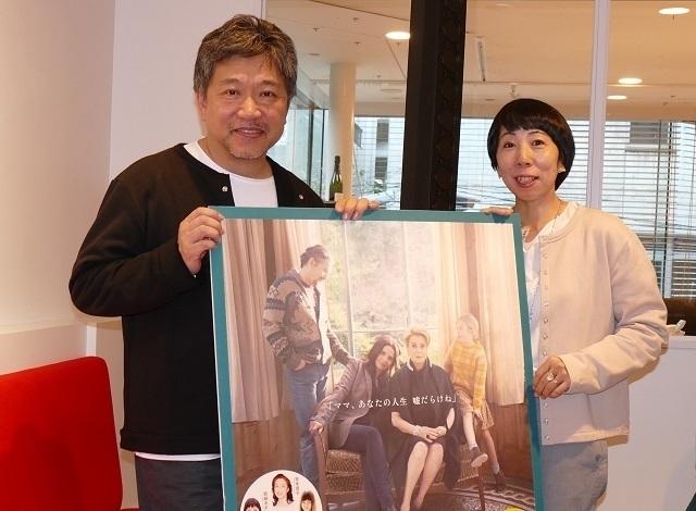 是枝裕和監督と川内倫子氏