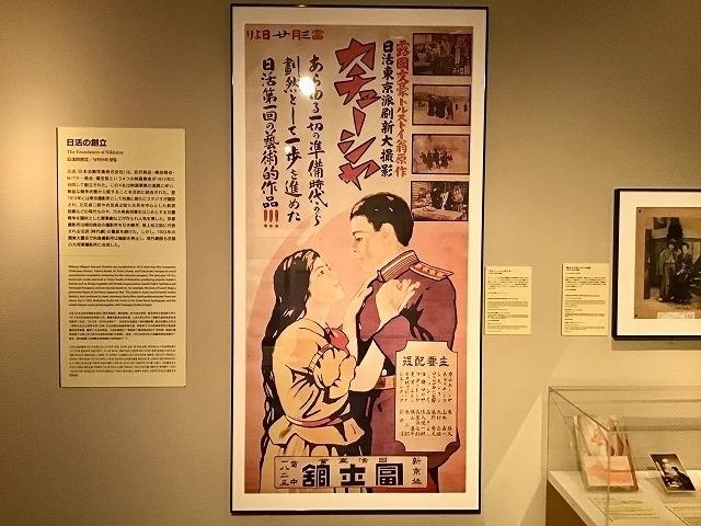 宣伝のコピーも記載された 「カチューシャ」のポスター