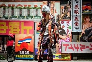 藤田恵名、西村喜廣ワールドに見事にはまった鍵は思い切りの良さ