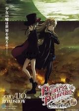「プリンセス・プリンシパル」続編の第1章が20年4月10日公開 新アンジェ役に古賀葵