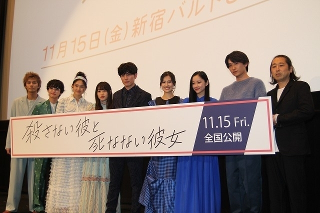 """桜井日奈子、""""ポーカーフェイス""""間宮祥太朗のいたずらに戦々恐々!"""