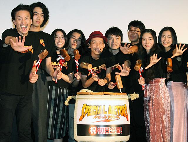 「スペシャルアクターズ」中国などアジアで公開決定、上田慎一郎監督「楽しみ」 - 画像2