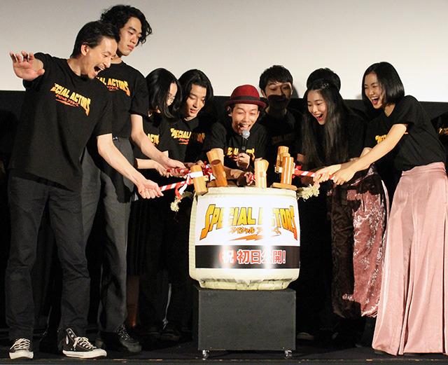 「スペシャルアクターズ」中国などアジアで公開決定、上田慎一郎監督「楽しみ」