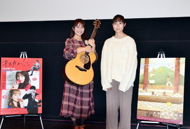 現役大学生の松本花奈監督と主題歌を担当した井上苑子の21歳コンビ