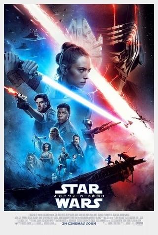 """レイ&カイロ・レンの共闘、C-3POの意味深な言葉…「スター・ウォーズ」""""最後の予告編""""完成"""