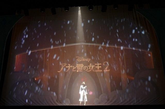 「アナ雪2」日本版エンドソングを歌うのは、19歳の中元みずき!ディズニー初、デビュー前の新人起用 - 画像1