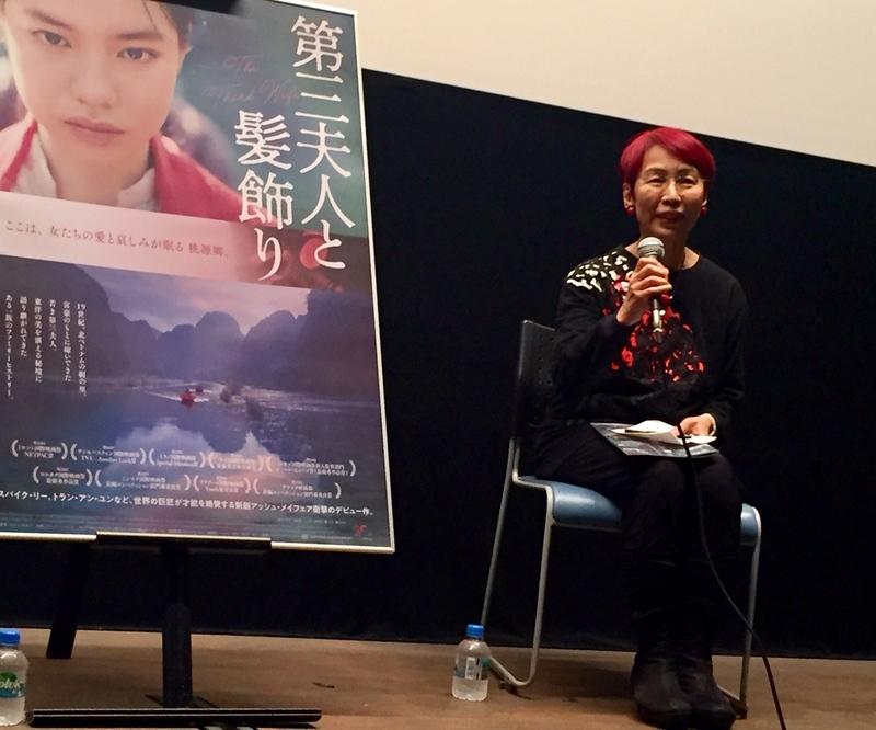 14歳で第三夫人となった少女描くベトナム映画に上野千鶴子氏「日本でもあったこと」