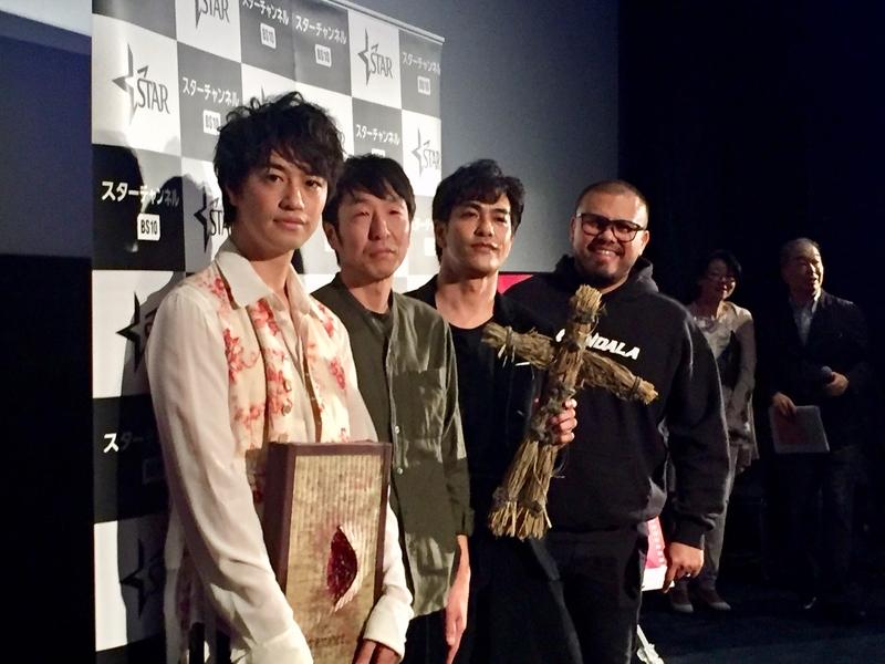 齊藤工、初のホラー監督作上映に感慨無量 台風19号で被災したロケ地に思い寄せる