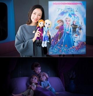 吉田羊「アナと雪の女王2」日本語版声優に挑戦! アナとエルサの母親イドゥナ役に