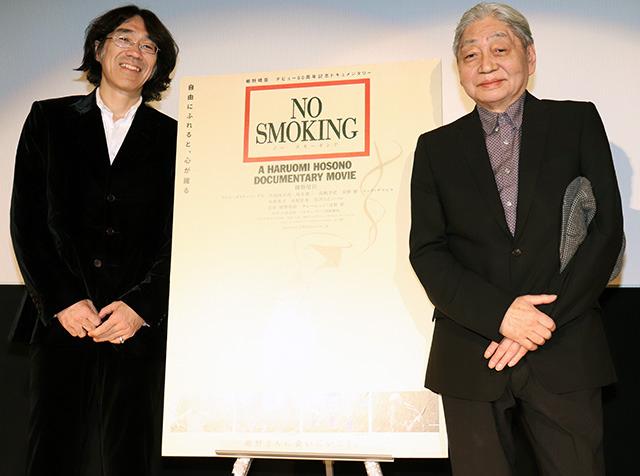 細野晴臣、自身のドキュメンタリーに自嘲「目をつぶって音を聴いたら、よくできている」
