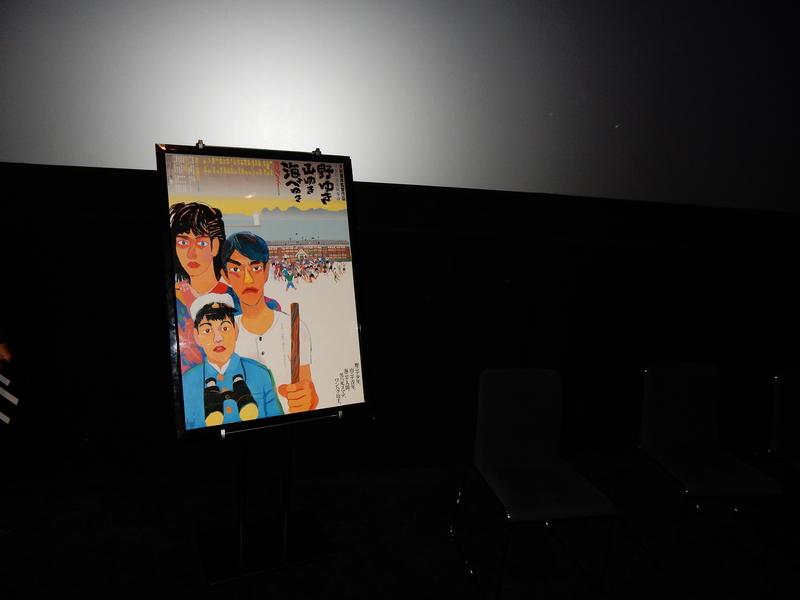 「野ゆき山ゆき海べゆき」プロデューサーが急きょ登壇し撮影を述懐、大林宣彦監督は欠席