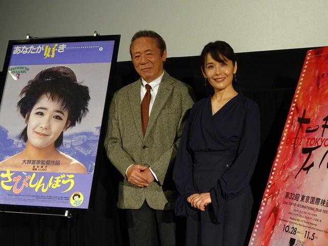 ティーチインに出席した富田靖子と小林稔侍
