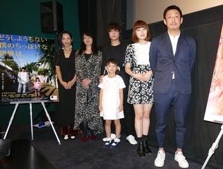 郭智博、主演作の上映「今日が最後かも」と弱気発言? 監督&共演者は大慌て