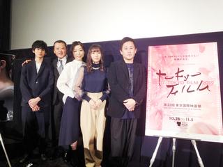 「テイクオーバーゾーン」山嵜晋平監督、主演の吉名莉瑠は「器用ではないけれど嘘がない」