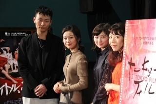 伊藤沙莉×山田佳奈監督で生まれた現代版「赤線地帯」 キーになったのは田中俊介のお尻?