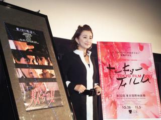 秋吉久美子、大林監督作「異人たちとの夏」の泣きどころは「前掛けを振るシーン」